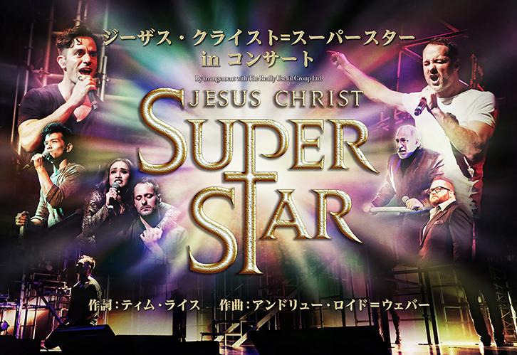 JCS Japan 2021 logo